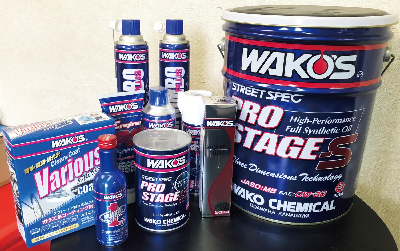 wakos2